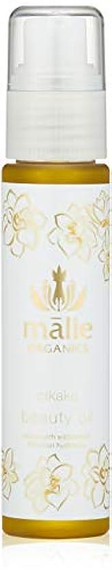 干渉東部課すMalie Organics(マリエオーガニクス) ビューティーオイル ピカケ 75ml