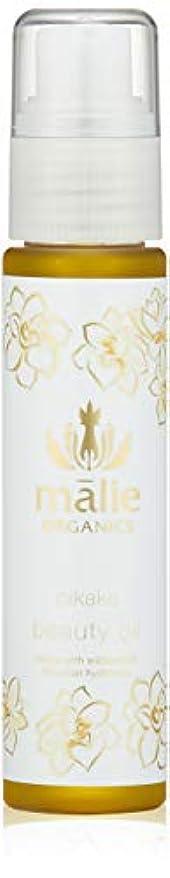 刺します経済組み込むMalie Organics(マリエオーガニクス) ビューティーオイル ピカケ 75ml
