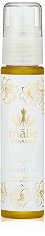 進むシロクマ気体のMalie Organics(マリエオーガニクス) ビューティーオイル ピカケ 75ml