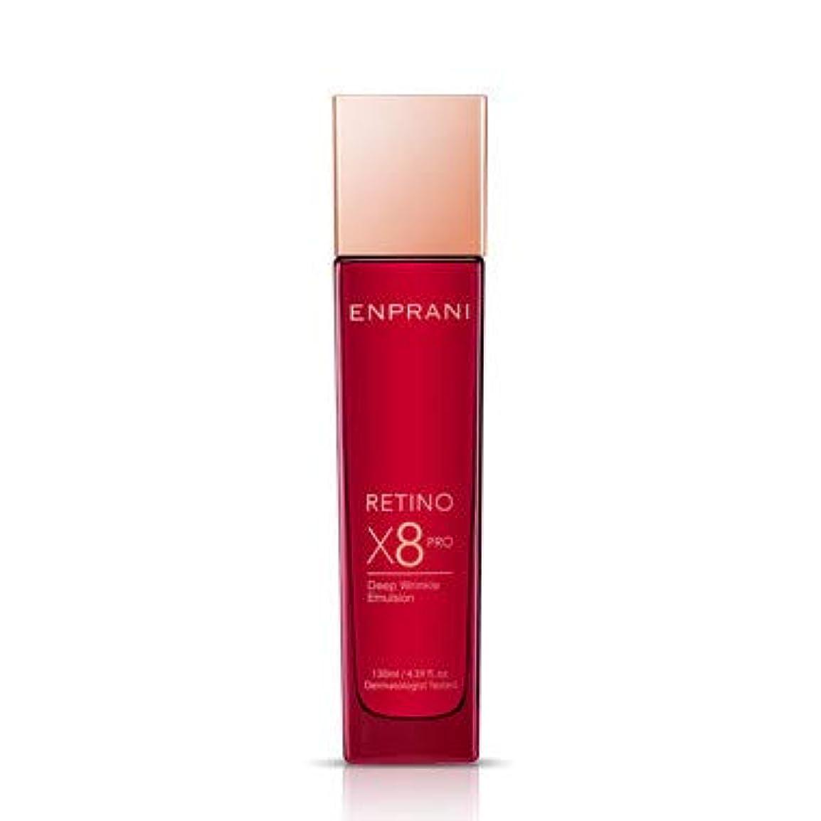 因子アテンダント赤ENPRANI Retinoeight ×8 Emulsion エンプラニ レチノ×8 エマルジョン [並行輸入品]