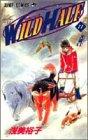 Wild half (11) (ジャンプ・コミックス)