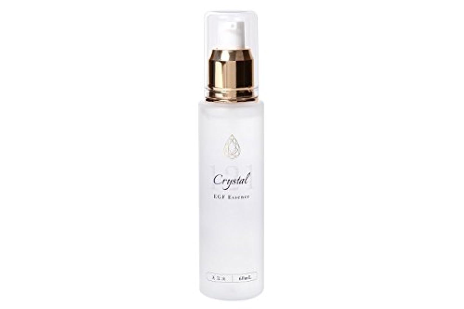 主婦亡命重荷EGF 美容液 エッセンス 60ml クリスタル121美容液 レディース メンズ 無香料