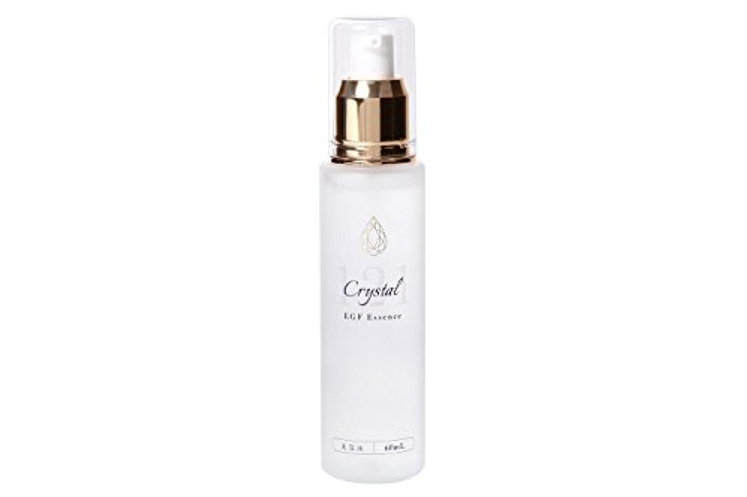 問い合わせる脆い治療EGF 美容液 エッセンス 60ml 2か月分 クリスタル121 レディース メンズ 無香料