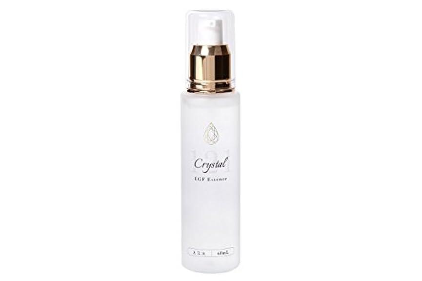 マイナー粒やむを得ないEGF 美容液 エッセンス 60ml 2か月分 クリスタル121 レディース メンズ 無香料