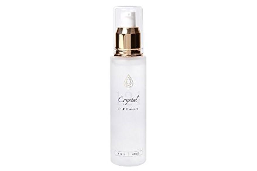 ロバ承認する可動EGF 美容液 エッセンス 60ml クリスタル121美容液 レディース メンズ 無香料