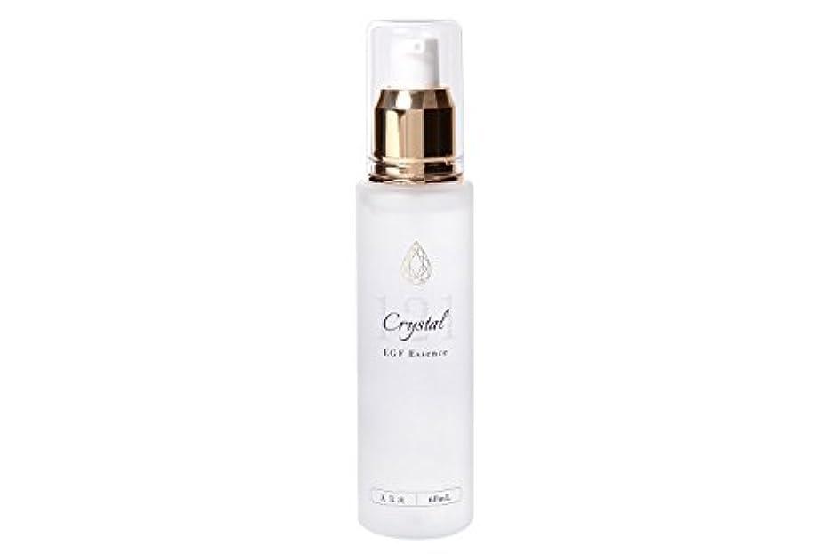 排泄物感じ便利EGF 美容液 エッセンス 60ml クリスタル121美容液 レディース メンズ 無香料
