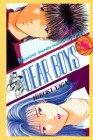 DEAR BOYS(8) (講談社コミックス月刊マガジン)