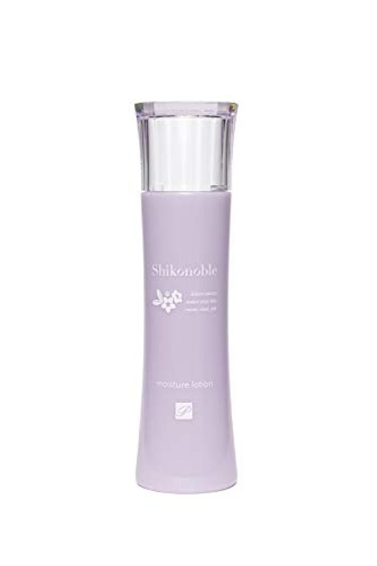セットアップフラップ補充モイスチャーローション(化粧水)120ml