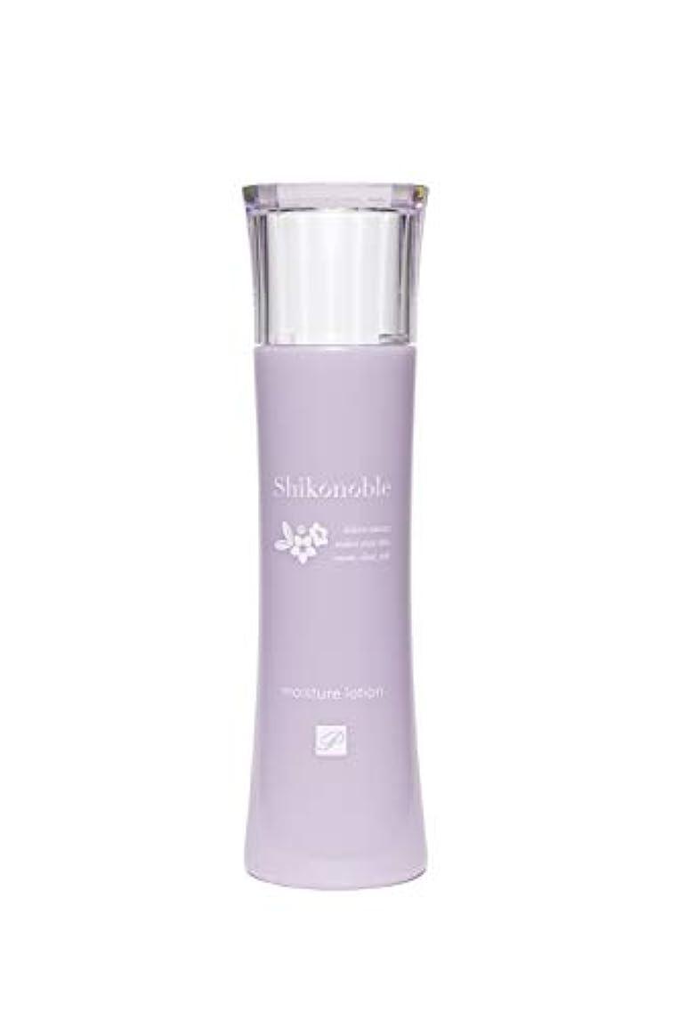 記憶に残る厳密にバレルモイスチャーローション(化粧水)120ml