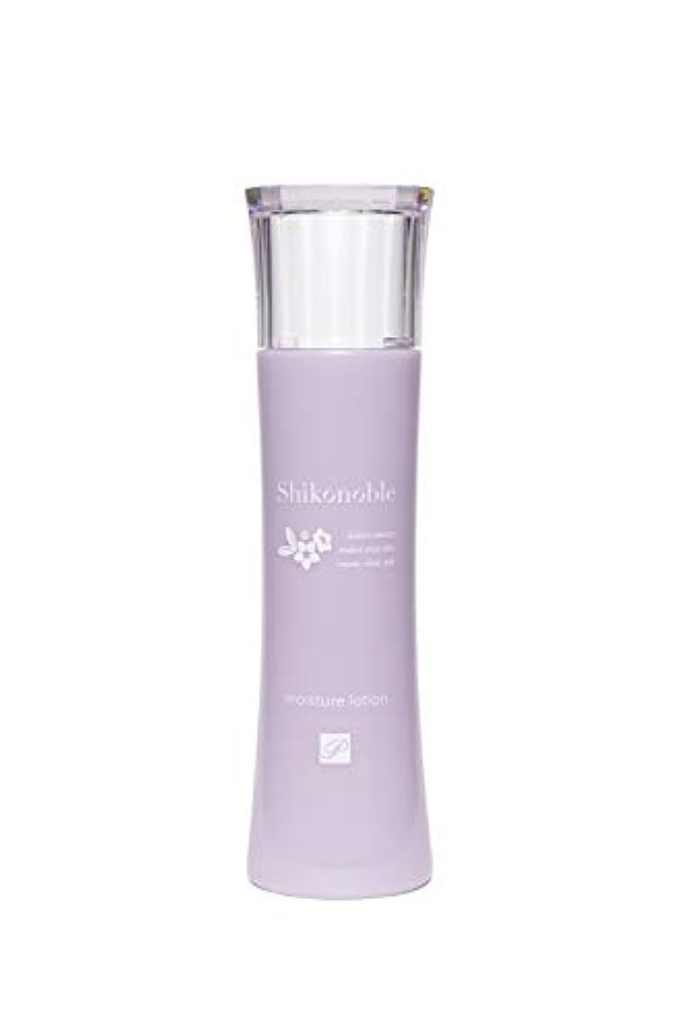 優先権土新鮮なモイスチャーローション(化粧水)120ml
