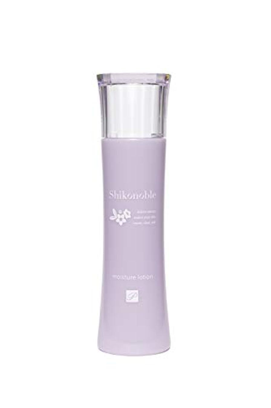 モイスチャーローション(化粧水)120ml