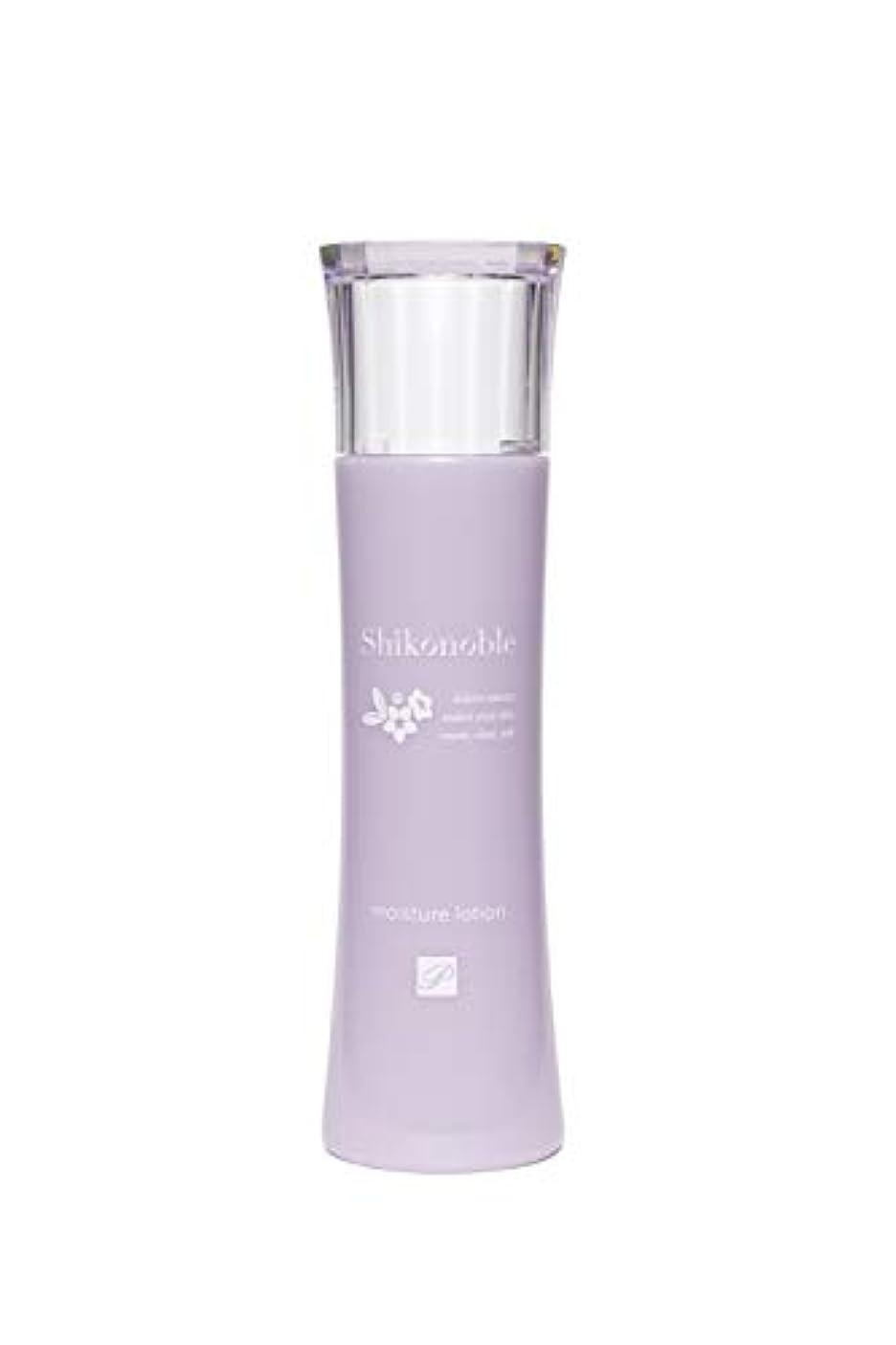 相対サイズ選択立派なモイスチャーローション(化粧水)120ml