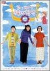 やっぱり猫が好き 新作'98 [DVD]