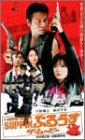SUPPINぶるうす ザ・ムービー[DVD]