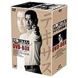 太陽にほえろ!テキサス刑事編I DVD-BOX(初回限定生産)