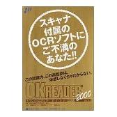 OKReader2000 Ver.6.0