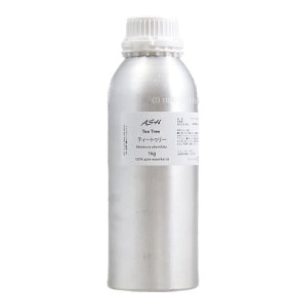 好ましいミニ伝導率ASH ティートゥリー (ティーツリー) エッセンシャルオイル 業務用1kg AEAJ表示基準適合認定精油