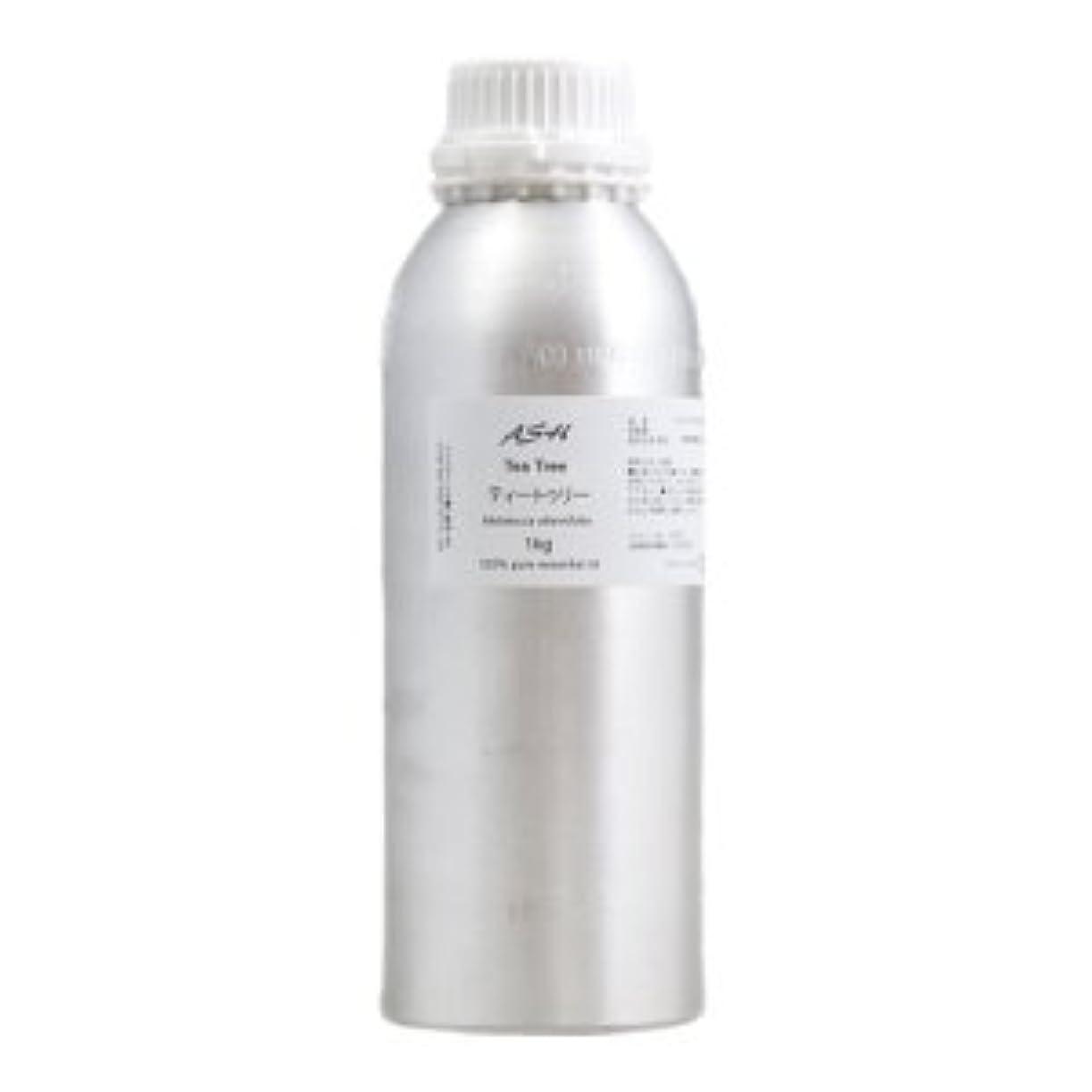 メッセンジャー眠るオーガニックASH ティートゥリー (ティーツリー) エッセンシャルオイル 業務用1kg AEAJ表示基準適合認定精油