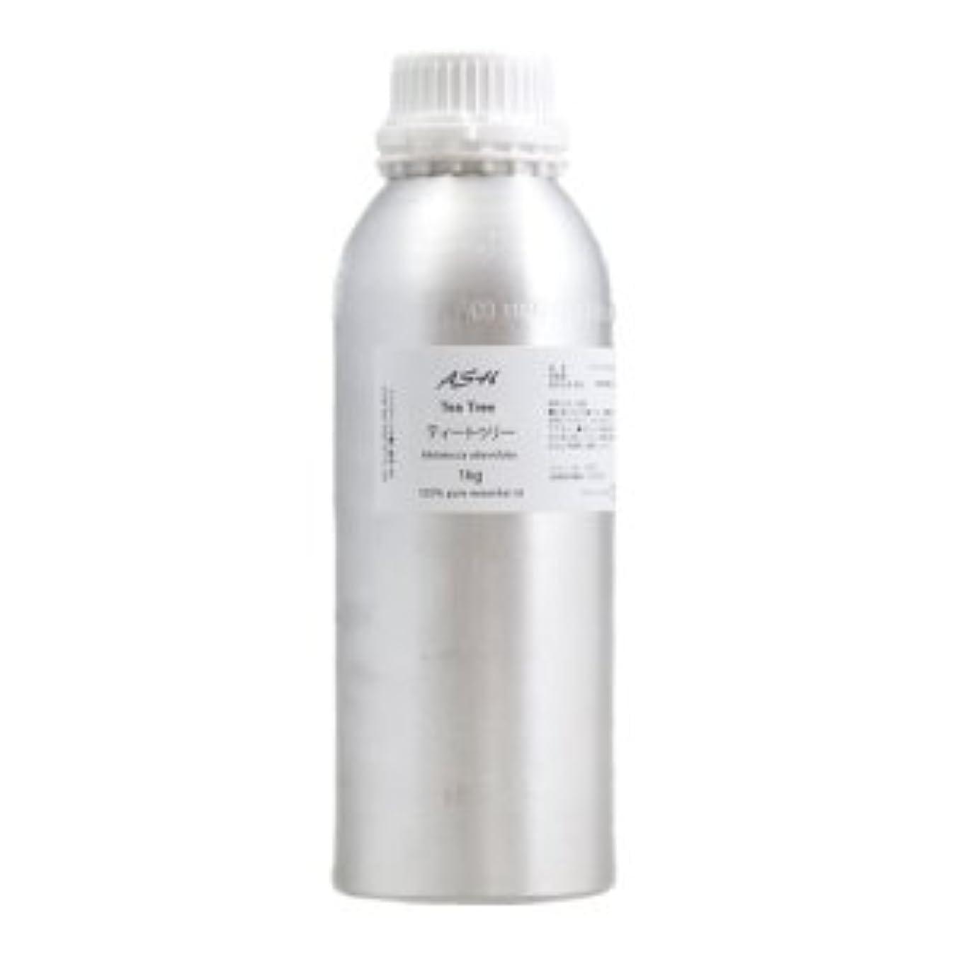 外観セーブ出血ASH ティートゥリー (ティーツリー) エッセンシャルオイル 業務用1kg AEAJ表示基準適合認定精油