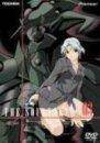 The・Soul Taker〜魂狩〜3 [DVD]
