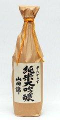 やたがらす 純米大吟醸 [ 日本酒 720ml ]