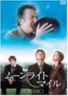 MOONLIGHT MILE 2ndシーズン -Touch down-の画像