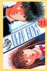 DEAR BOYS(11) (講談社コミックス月刊マガジン)