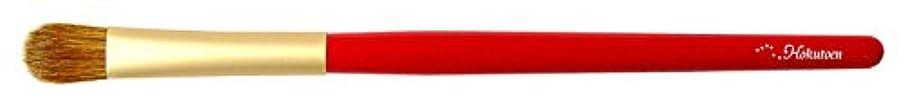 チューインガム防衛アヒル熊野筆 北斗園 HBSシリーズ アイシャドウブラシL(赤金)
