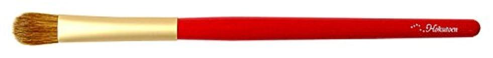 いつでもヒープ変な熊野筆 北斗園 HBSシリーズ アイシャドウブラシL(赤金)