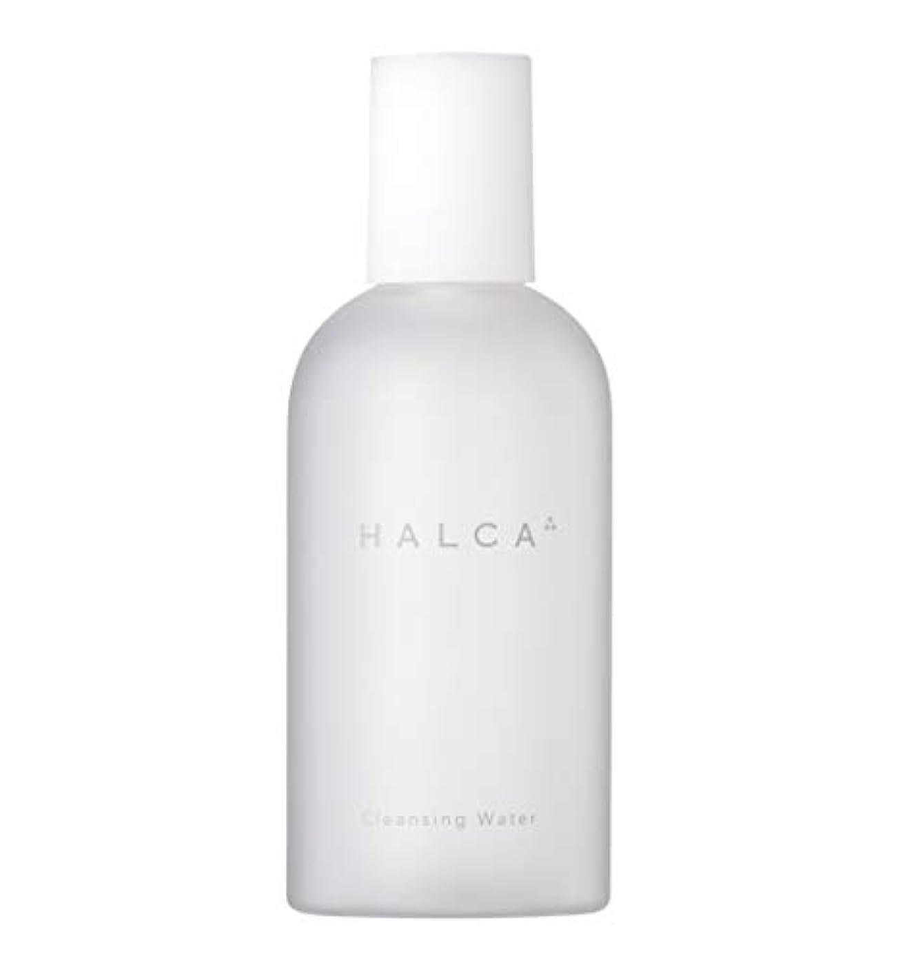 サージ乳製品着実にHALCA クレンジングウォーター(メイク落とし)