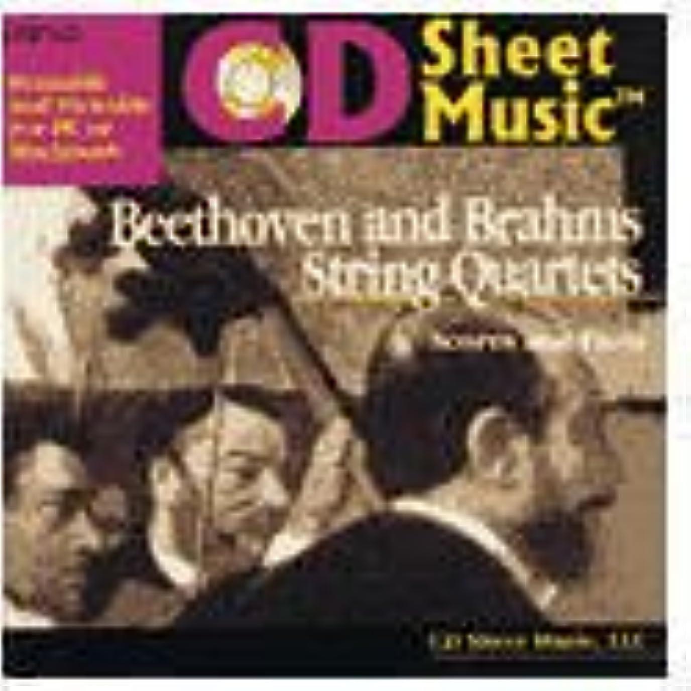 和らげる純粋に洗うCD Sheet Musicシリーズ ベートーヴェン&ブラームス弦楽四重奏曲選集 スコア&パートセット