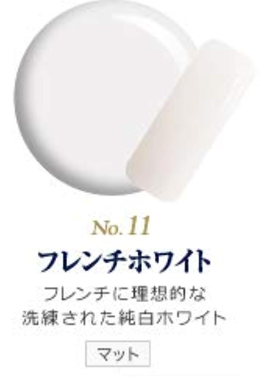 カッター部分的にジョリー発色抜群 削らなくてもオフが出来る 新グレースジェルカラーNo.11~No.209 (フレンチホワイト)