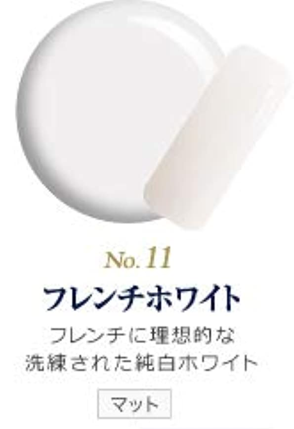 お手入れ潮糸発色抜群 削らなくてもオフが出来る 新グレースジェルカラーNo.11~No.209 (フレンチホワイト)