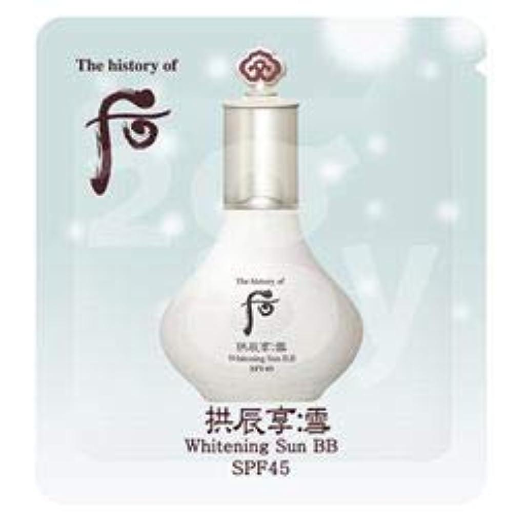 感動する注釈を付ける取り出すWHOO Gongjinhyang 雪 Whitening Sun BB SPF45 サンプル30EA [並行輸入品]