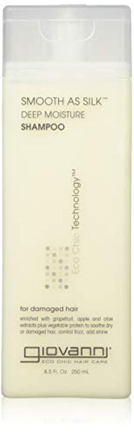 ハブブ表面的な策定するgiovanni(ジョバンニ) スムーズアズシルク モイスチャー シャンプー 250ml