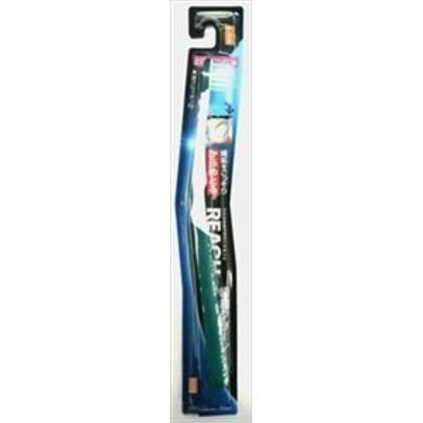 (まとめ)銀座ステファニー リーチ歯ブラシ リーチ 歯周クリーン とってもコンパクト やわらかめ 【×5点セット】
