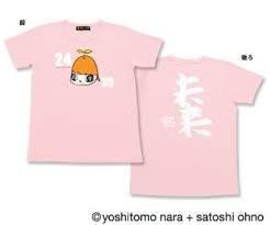 24時間テレビ チャリティーTシャツ ピンク Mサイズ