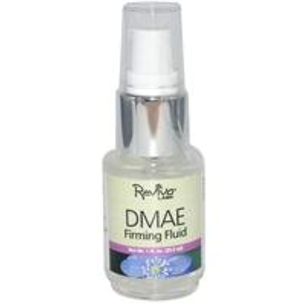 傑作立ち寄る認証[海外直送品] レビバ(Reviva) DMAE ファーミングフルイド(DMAE配合ジェル状美容液) 30ml