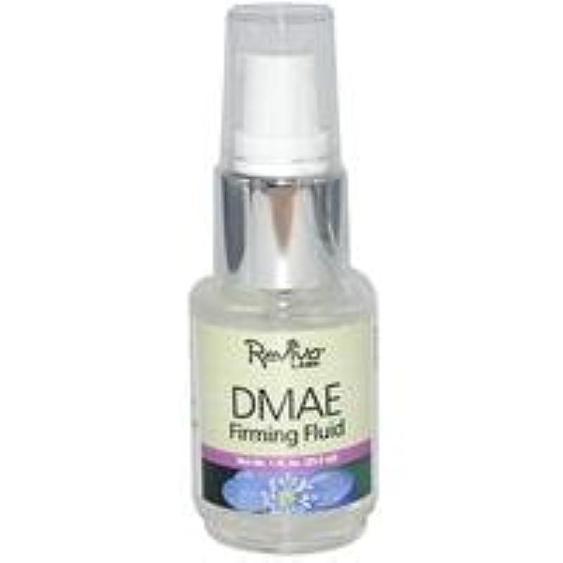 グリルパーセントまで[海外直送品] レビバ(Reviva) DMAE ファーミングフルイド(DMAE配合ジェル状美容液) 30ml
