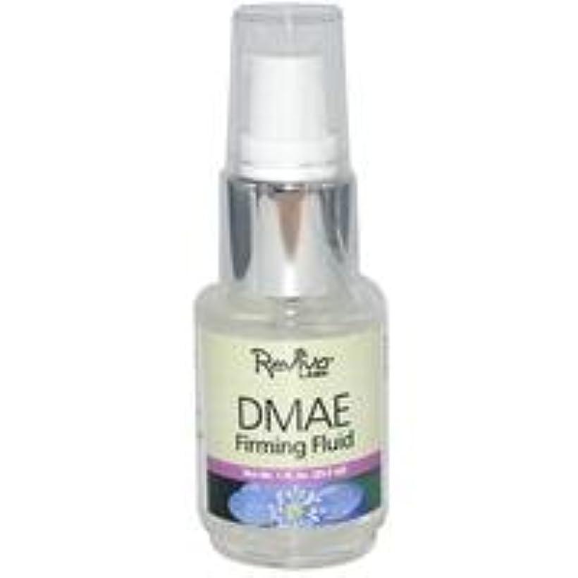 シンプルなシンプルなモールス信号[海外直送品] レビバ(Reviva) DMAE ファーミングフルイド(DMAE配合ジェル状美容液) 30ml
