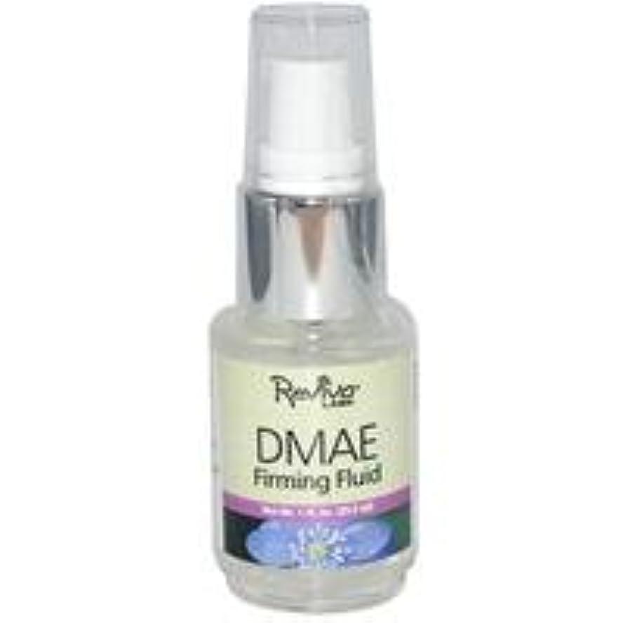 強制的突撃広々[海外直送品] レビバ(Reviva) DMAE ファーミングフルイド(DMAE配合ジェル状美容液) 30ml