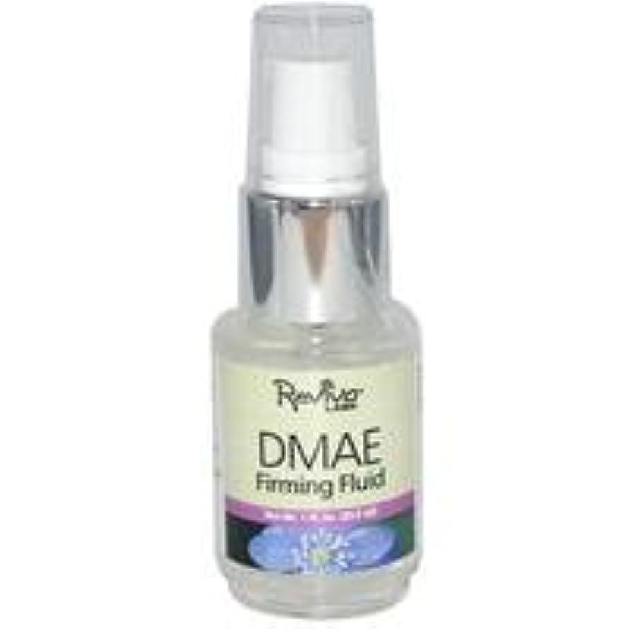 思いやりのある腐った両方[海外直送品] レビバ(Reviva) DMAE ファーミングフルイド(DMAE配合ジェル状美容液) 30ml