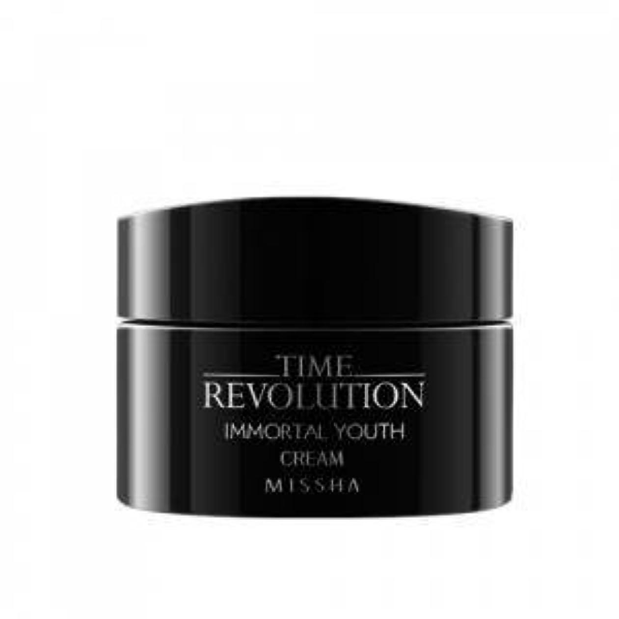 揮発性天国おそらく【MISSHA (ミシャ)】 Time Revolution Immortal Youth Cream タイムレボリューション イモータルユース クリーム