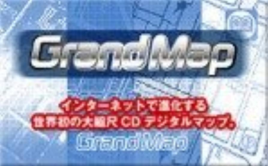 タイヤハミングバードカバレッジグランマップ 東京地域版 Ver2.2 東京 4