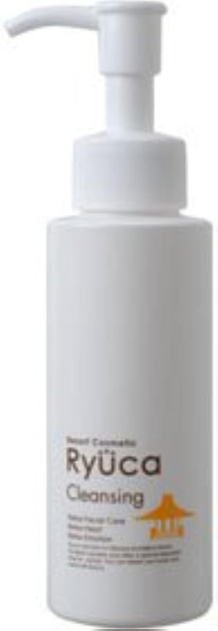 残基予防接種する圧倒的メイク落とし オイル 無添加 日焼け止めおとし 琉香クレンジングオイル 100ml