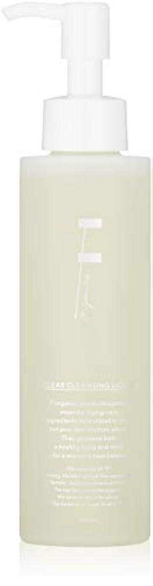 意識的選択肌寒いF organics(エッフェオーガニック) クリアクレンジングリキッド 150ml