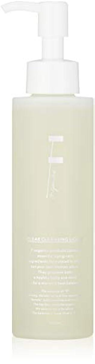 ホテル舌バングラデシュF organics(エッフェオーガニック) クリアクレンジングリキッド 150ml