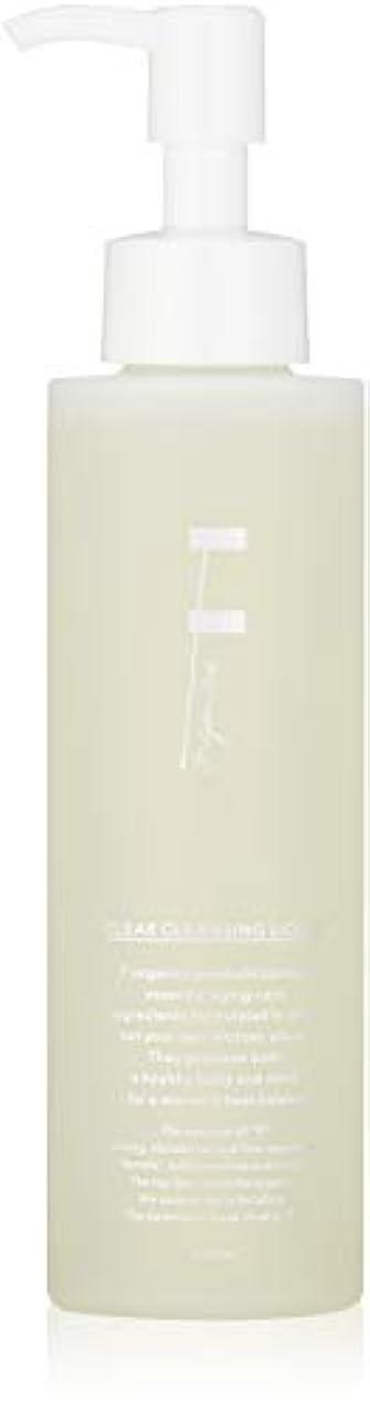 確認する近代化するエージェントF organics(エッフェオーガニック) クリアクレンジングリキッド 150ml