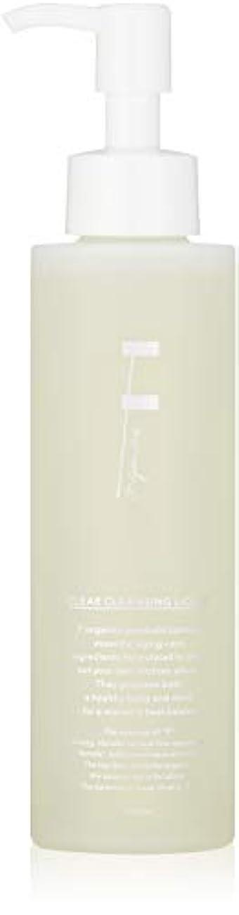 シェーバー窒素酔ったF organics(エッフェオーガニック) クリアクレンジングリキッド 150ml