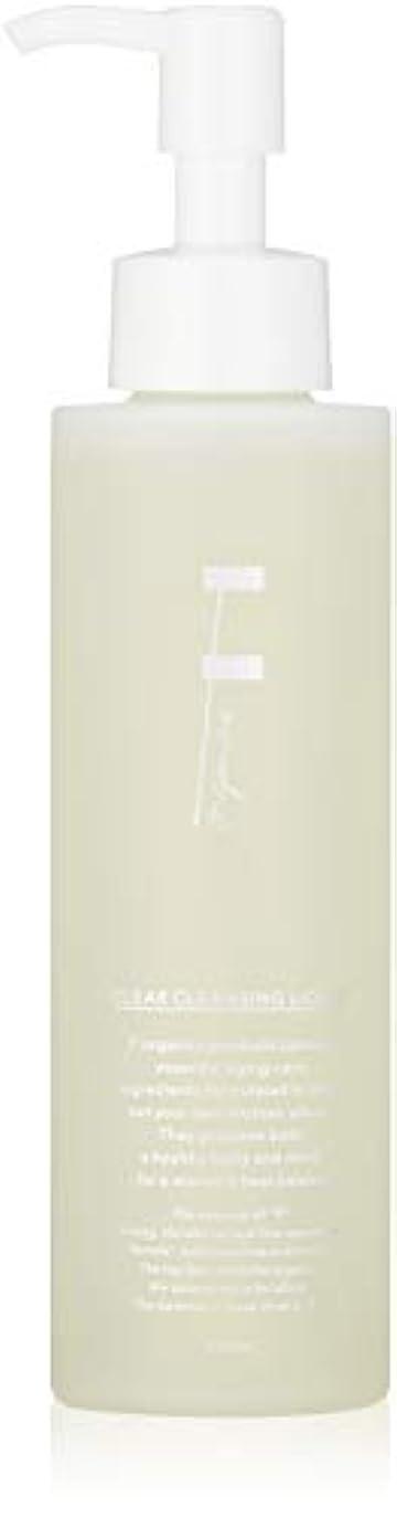 解決主張するブレースF organics(エッフェオーガニック) クリアクレンジングリキッド 150ml